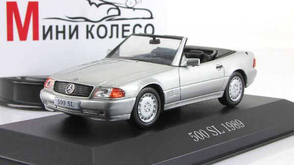 Mercedes-Benz SL500 (Altaya/IXO) [1989г., Серебристый, 1:43]