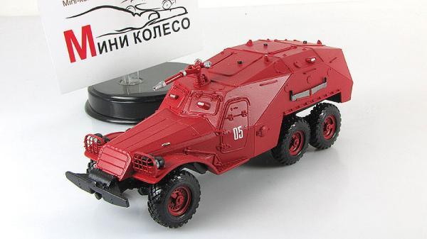 Бронетранспортер БТР-152, пожарный (ALF) [1950г., Красный, 1:43]