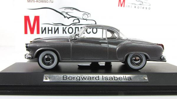 Borgward Isabella Купе (Altaya/IXO) [1955г., Серый, 1:43]