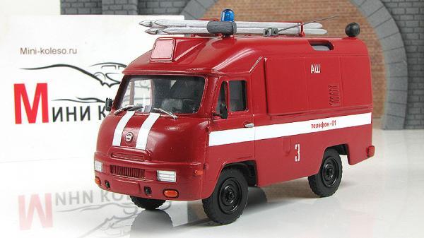 САРЗ-2925 пожарный (ALF) [2000г., Красный, 1:43]
