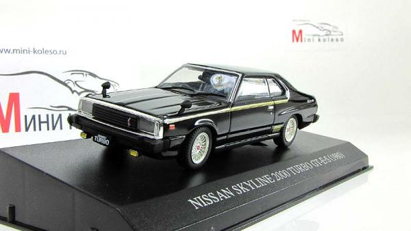 NISSAN SKYLINE 2000 Turbo GT-ES (Aoshima) [1972г., Черный, 1:43]