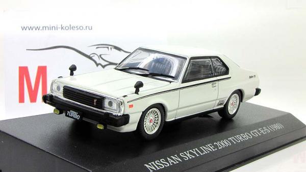 NISSAN SKYLINE 2000 Turbo GT-ES (Aoshima) [1972г., Белый, 1:43]
