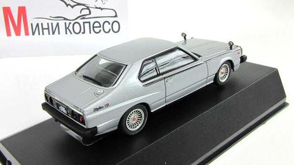 NISSAN SKYLINE 2000 Turbo GT-ES (Aoshima) [1972г., Серебристый, 1:43]