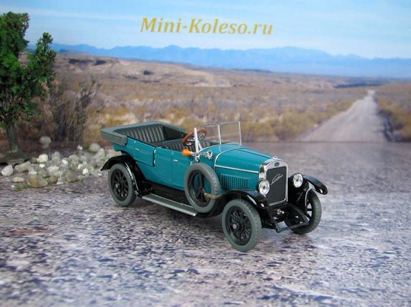 Skoda 110 Combi (Abrex) [1927г., пурпурный, 1:43]