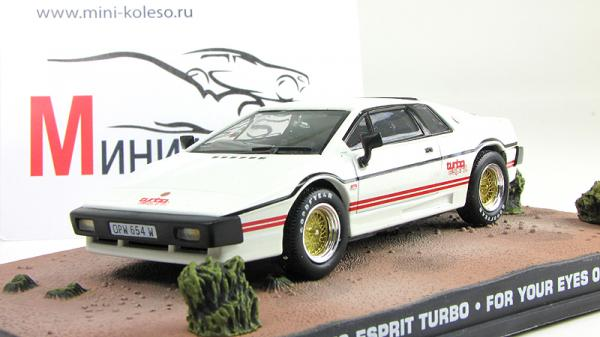 Lotus Esprit Turbo James Bond 007 «For Your Eyes Only» (Atlas/IXO) [1980г., Белый, 1:43]