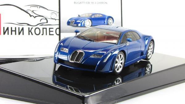 Bugatti Chiron (Autoart) [1999г., Синий, 1:43]