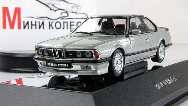 BMW M635CSi (Autoart) [1983г., Серебристый, 1:43]