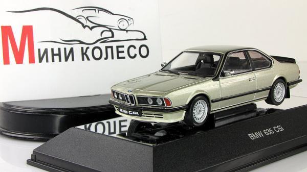 BMW 635CSi (Autoart) [1978г., бежевый, 1:43]