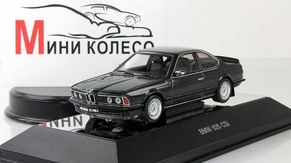 BMW 635CSi (Autoart) [1978г., Черный, 1:43]