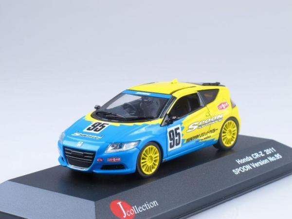 Honda CR-Z - SPOON Version №95 (J-collection) [2011г., Голубой и желтый, 1:43]