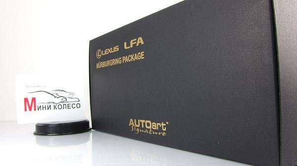 LEXUS LFA (Autoart) [2010г., Оранжевый, 1:18]