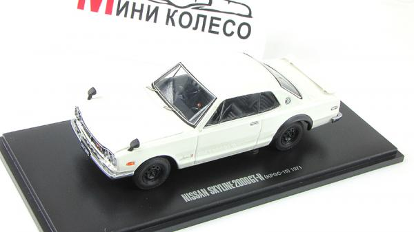 Nissan Skyline 2000 GT-R KPGC10 (Kyosho) [1971г., Белый, 1:43]