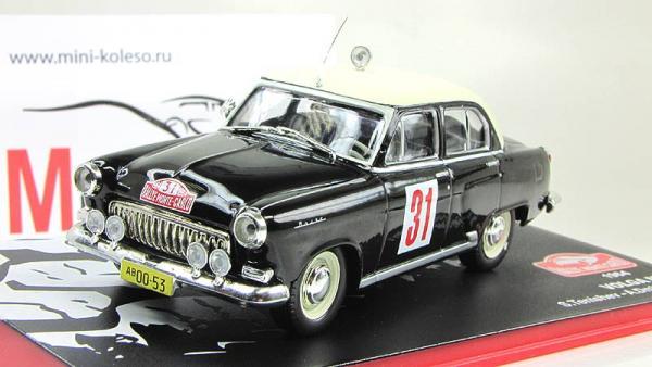 """ГАЗ-21 """"ВОЛГА"""" Ралли (Altaya) [1964г., черный/белый, 1:43]"""