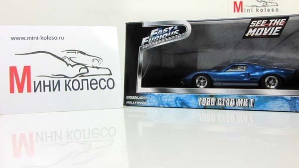 """Ford GT40 из кинофильма """"Форсаж 5"""" (Greenlight) [1966г., Синий металлик с белыми полосами, 1:43]"""
