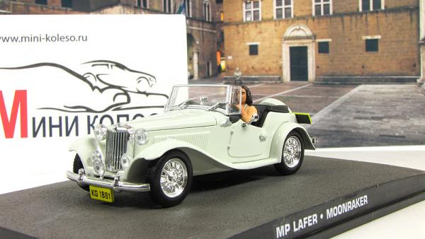 MP Lafer MG TC Replica Moonraker (Atlas/IXO) [1979г., Белый, 1:43]