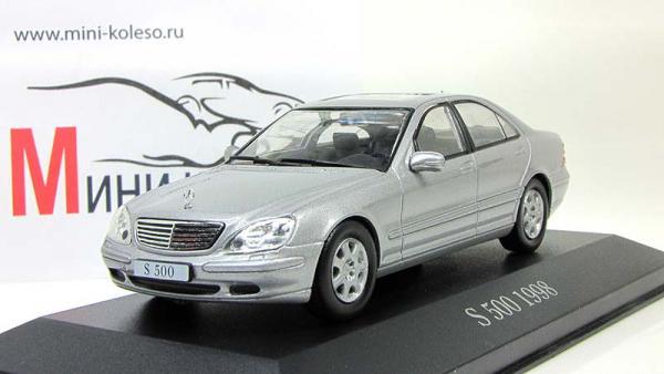 Mercedes Benz S500 (Altaya) [1998г., Серебристый, 1:43]