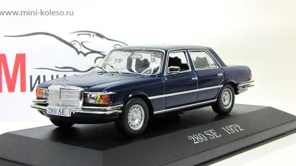 Mercedes Benz 280 SE (Altaya) [1972г., Синий, 1:43]