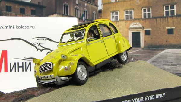Citroen 2CV For Your Eyes Only 1981 Yellow (Atlas/IXO) [1981г., Желтый, 1:43]