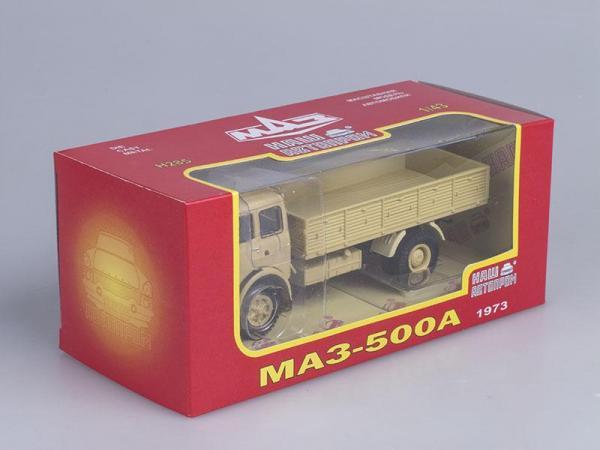 МАЗ-500А бортовой (Наш Автопром) [1970г., Песочный, 1:43]