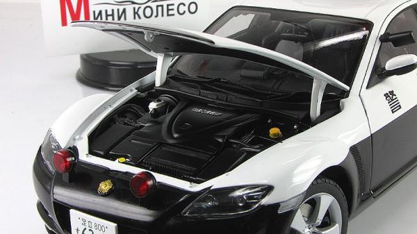 MAZDA RX-8 POLICE CAR - LIMITED EDITION OF 6,000 PCS (Autoart) [2003г., черный/белый, 1:18]