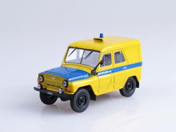 УАЗ-469 ППС (DeAgostini (Автомобиль на службе)) [1972г., Лимонный с синей полосой, 1:43]