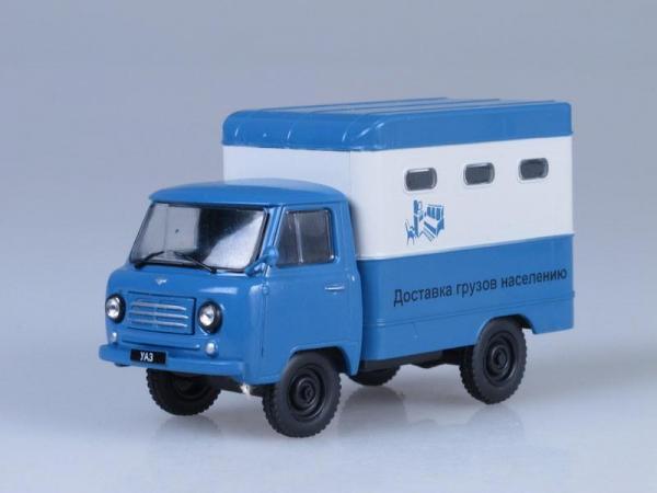 УАЗ-451Д мебельный фургон (DeAgostini (Автомобиль на службе)) [1961г., Синий с белым, 1:43]