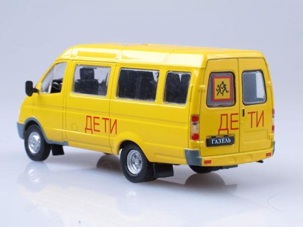 ГАЗ-322121 Газель, школьный автобус (DeAgostini (Автомобиль на службе)) [1996г., Желтый, 1:43]