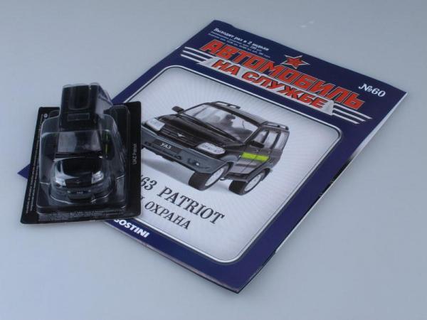 УАЗ-3163 Patriot Лесная Охрана (DeAgostini (Автомобиль на службе)) [2005г., Черный с зеленой полосой, 1:43]