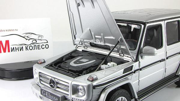 MERCEDES-BENZ G500 (Autoart) [2012г., Серебристый, 1:18]
