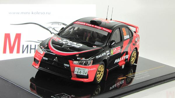 Mitsubishi Lancer Evolution X #56 F.Nutahara-H.Ichino Rally Japan 2010 (IXO) [2007г., Черный с красным, 1:43]