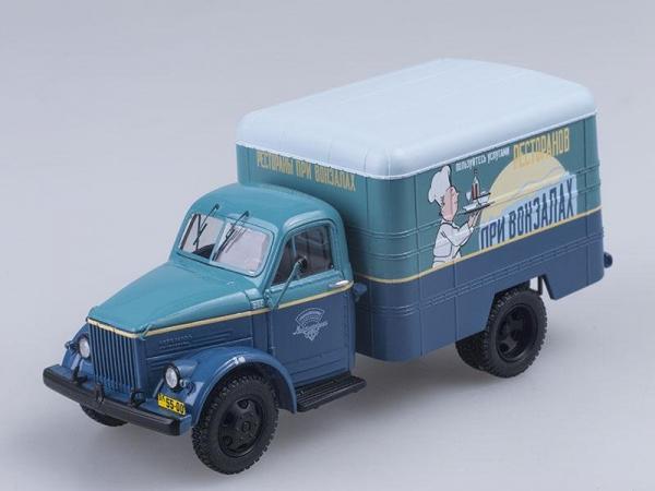 ГАЗ-51 Фургон Рестораны при вокзалах (DiP Models) [1946г., Синий и лазурный, 1:43]