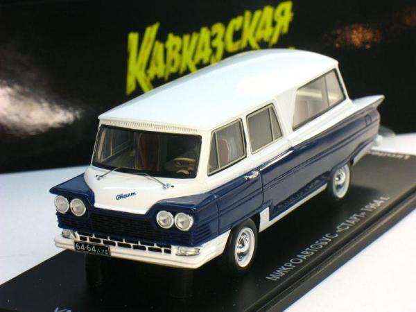 Микроавтобус «Старт» из к/ф «Кавказская Пленница» (VMM/VVM) [1964г., Белый с синим, 1:43]