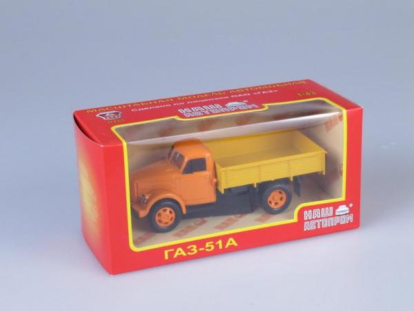 ГАЗ-51А (Наш Автопром) [1946г., оранжево-желтый, 1:43]