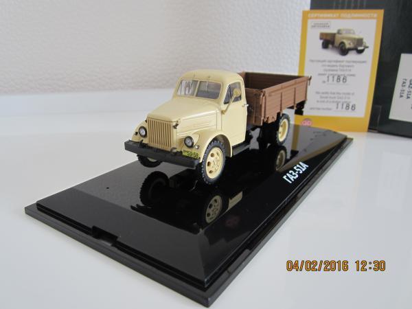 ГАЗ-51А (DiP Models) [1947г., бежевая кабина, 1:43]