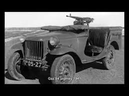 """Пигмей"""" или """"Разведчик-1"""" (Р-1) (Michalych) [1941г., хаки, 1:43]"""