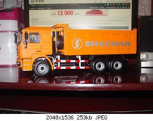 SHACMAN F3000 (неизвестен) [2011г., желтый, 1:24]