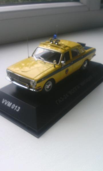 волга газ-24 (VMM/VVM) [1973г., желтый, 1:43]
