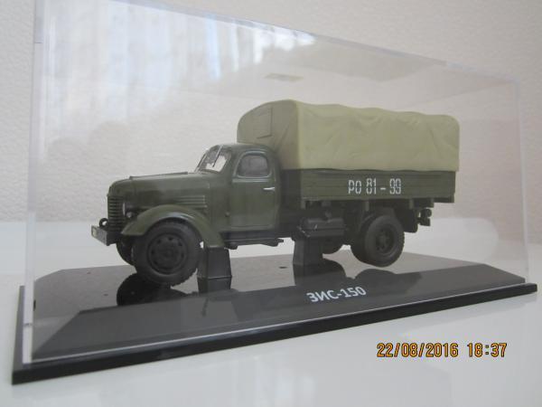ЗИС 150 (DiP Models) [1956г., хаки, 1:43]