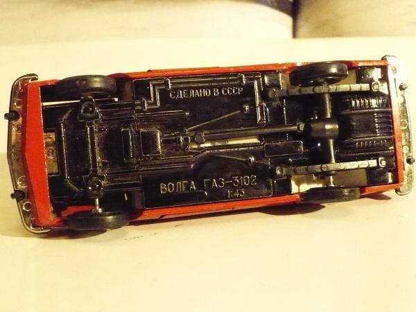 ГАЗ-3102 «Волга» (Агат) [1981г., красный, 1:43]