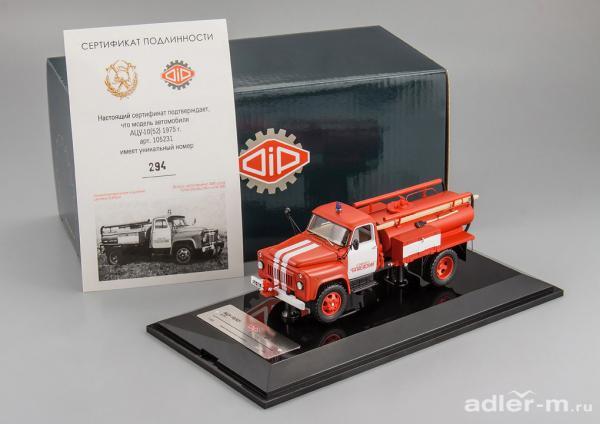 ГАЗ-52(АЦУ-10)  (Совхоз «Чапаевский») (DiP Models) [1975г., красный/белый, 1:43]