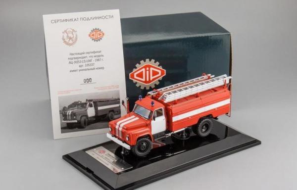 ГАЗ-53-12(АЦ-30)-106Г (DiP Models) [1980г., красный, 1:43]