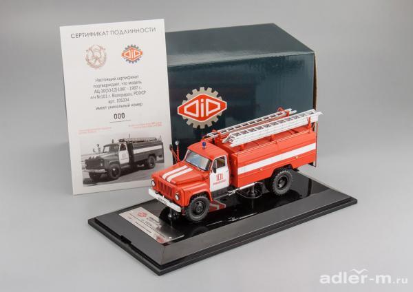 ГАЗ-53-12(АЦ-30)-106Г (Володарск) (DiP Models) [1980г., красный.белый, 1:43]