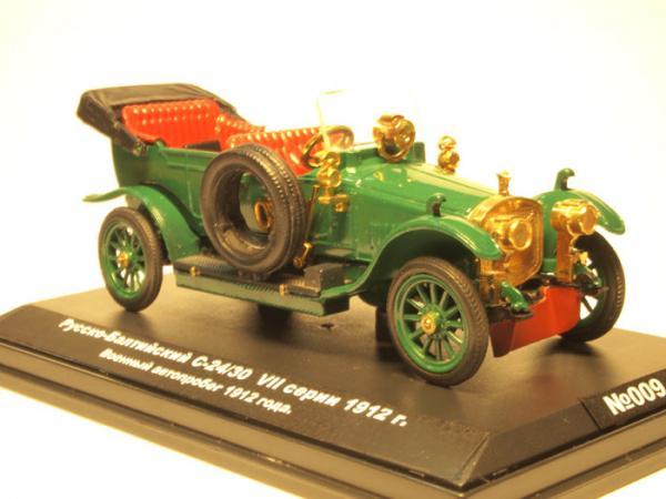 Руссо-Балт С24/40 VII серии (Военный автопробег) (АБ-Моделс) [1912г., зеленый, 1:43]
