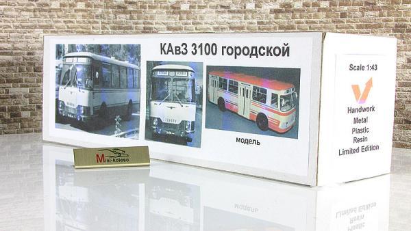 Кавз-3100 Сибирь (Vector-Models) [1970г., бежевый/красный, 1:43]