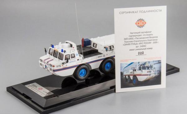 """ЗИЛ-49061 """"МЧС (DiP Models) [1980г., белый, 1:43]"""