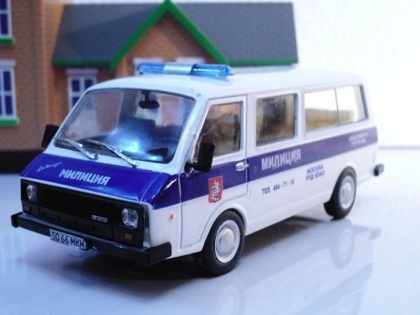 РАФ-22038 (Michalych, доработка DeAgostini) [1994г., белый с спецокраской милиция Москвы, 1:43]