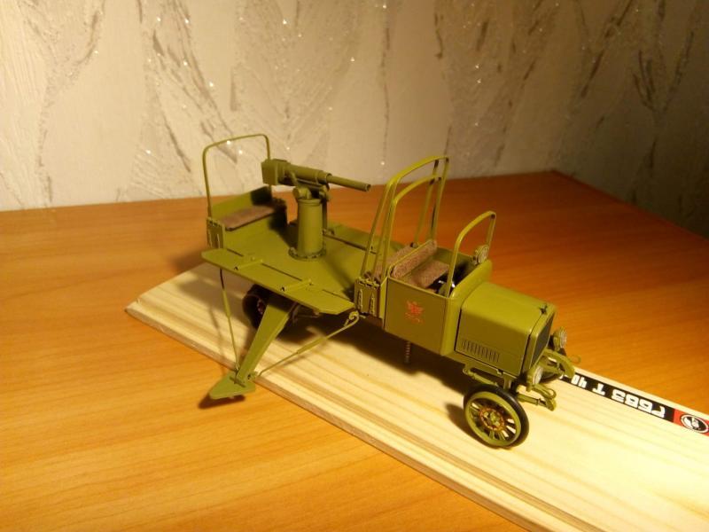 Руссо-Балт Т40/65 с зенитным орудием. студия
