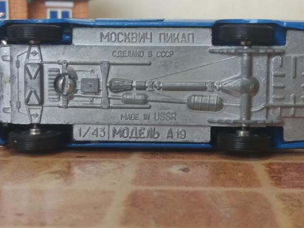 Москвич-пикап (А19) (Тантал) [1972г., голубой, 1:43]