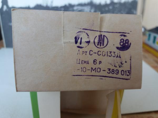 РАФ-2203 «Латвия» (Радон) [1976г., светло-голубой, 1:43]