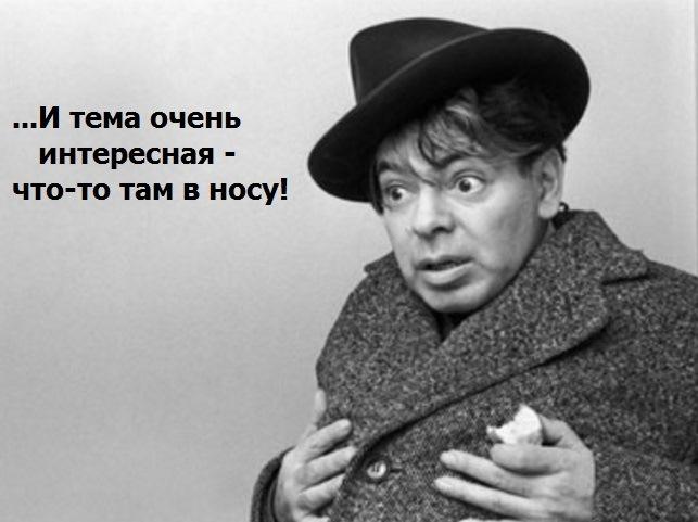 Палуба для ДеА Севастополь 04